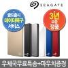 +��ü������Ư��+��ǰ+ Backup Plus S 2TB �����ϵ�