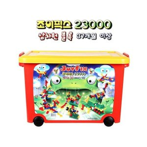 JOYFIX  �����Ƚ� 23000 ������ ���