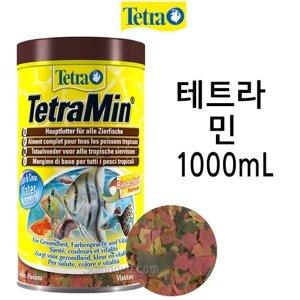 테트라 민 1000ml/열대어/관상어/물고기먹이