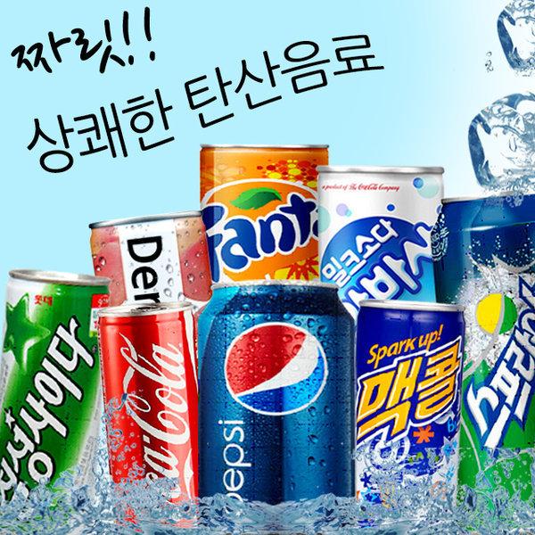 [광동] 음료수모음 맥콜 칠성사이다 콜라 탄산음료  레쓰비