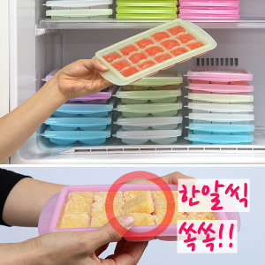 알알이쏙/이유식보관용기/냉장고 정리용기 얼음틀
