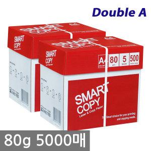 ����Ʈī�� A4 �������(A4����) 80g 2BOX/���?��