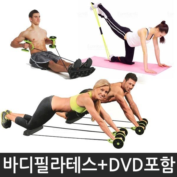 필라테스 운동기구 요가매트 튜빙밴드 뱃살 다이어트