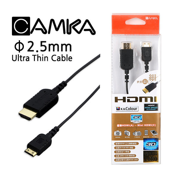 camka HDMI-Mini HDMI 0.8m  2.5mm 울트라씬 케이블