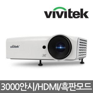 D556/15000:1/3000안시/흑판모드/3D/HDMI/ABC코리아