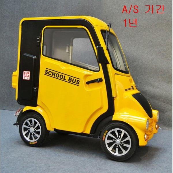네발 전동스쿠터 사륜전기스쿠터 전기자동차 k-47