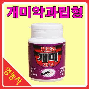 히드라 개미약 과립형30g - 개미약 개미 퇴치 과립형