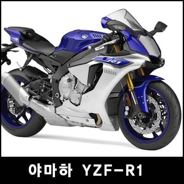 야마하 YZF-R1  수퍼바이크 MOTOGP 머신