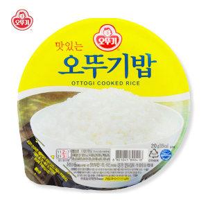오뚜기밥 210gx48개 무료배송 CJ햇반/즉석밥/흑미밥