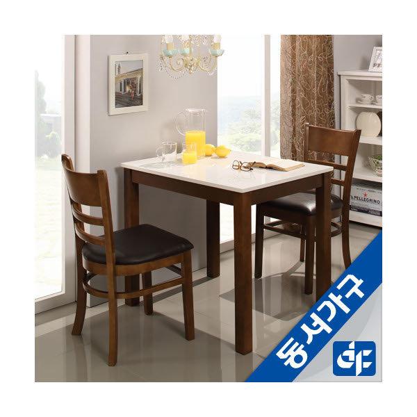 (현대Hmall) 동서가구 컨셉트H 하이모던 2인 식탁세트 DF627085 - 옥션