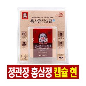정관장 홍삼정 캡슐 현 500mg X 100캡슐/면역력/투명
