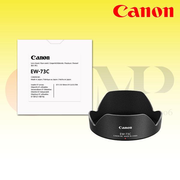 EF-S 10-18mm F4.5-5.6 IS STM 정품 렌즈후드 EW-73C