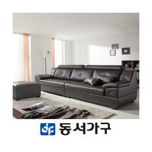 프로포즈 4인용 라텍스 천연가죽소파+스툴 DFAC2659