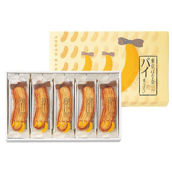 도쿄바나나 파이 15개입 (칼배송)
