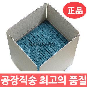 공장직송-다목적 청수세미x20매-철수세미 주방수세미