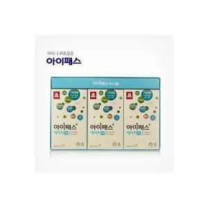 아이패스 H(50mlx30포)-최신정품(正品).당일발송