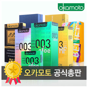 오카모토총판 콘돔 오카모토 러브젤 리얼핏 003