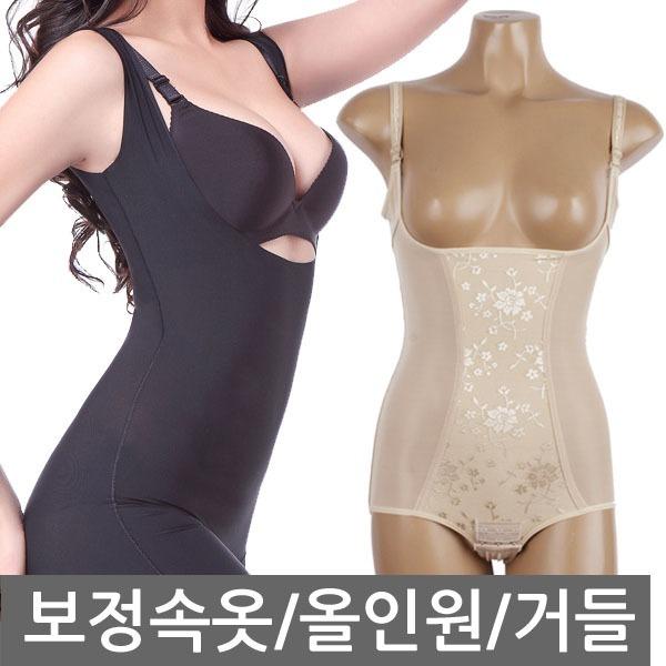 보정속옷/올인원/거들/니퍼/복부보정