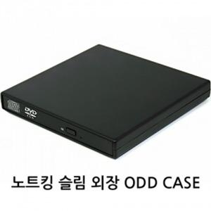 MSI GE60 GT60 GT70 12.7mm SATA ODD케이스
