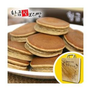 (현대Hmall) 황금보리  순수 국내산 보리로 만든 찰보리빵 30개입 (개당25g) / 선물박스포장