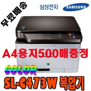�Z���� SL-C473W[�������] A4����500������+ SL-C473W(�������)���ձ� ana