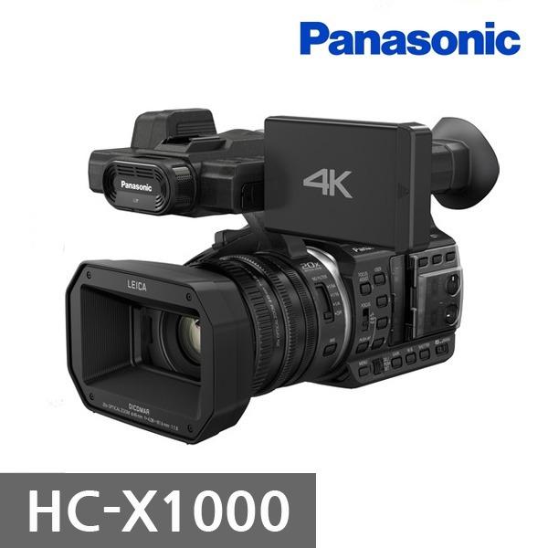 HC-X1000 정품 X1000/4K 비교견적문의환영/관공서납품