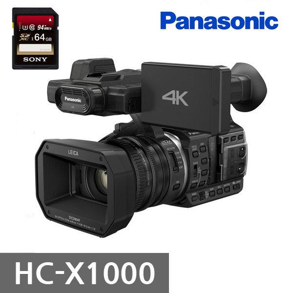 HC-X1000 정품 고속 64G증정 X1000/4K캠 비교견적환영