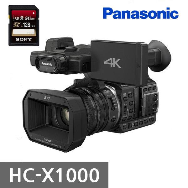 HC-X1000 정품 고속 128G증정 X1000/비교견적환영