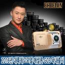 에셜론 G03 6층코팅17mm SLR렌즈 170도 아간 적외선