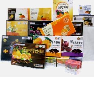 제주 종합 초코릿/크런치/곡물바/쿠키/감귤파이
