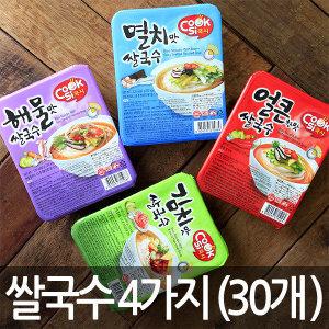 쿡시쌀국수 30개 쌀국수 멸치 즉석 군대