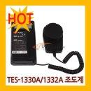 휴대용 조도계/TES-1330A/tes-1330/1332/미래사이언스