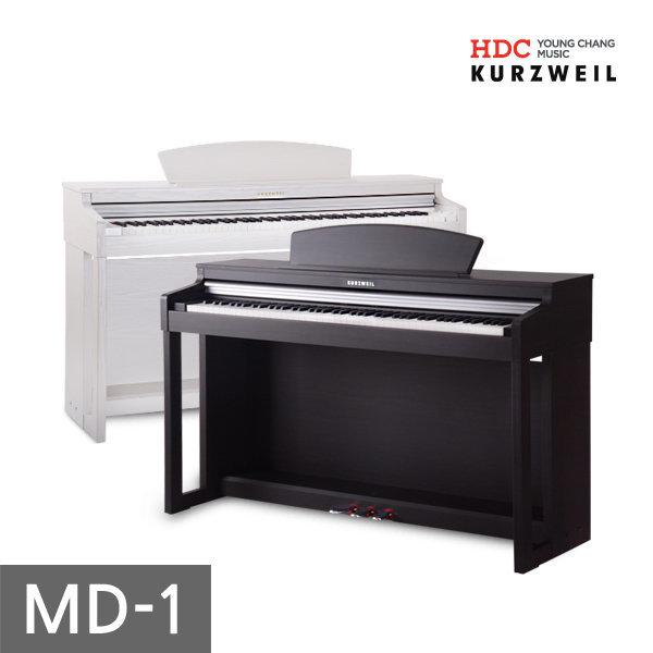 영창 커즈와일 디지털 피아노 MD-1 / MD1