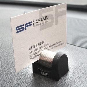 차량용 메모클립 /차량용거치대/명함꽂이/메모꽂이