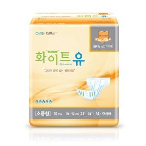 성인기저귀 화이트유 프리미엄소중형/디펜드생산협력