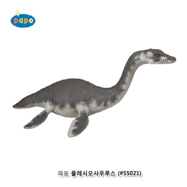 파포 (공룡 모형완구) 플레시오사우루스 ( 55021)