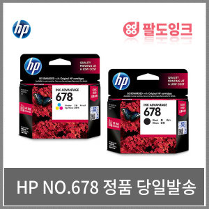 HP 정품잉크 CZ107AA CZ108AA No.678 HP1015 HP2515