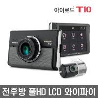 ��������/���̷ε�T10 16G/ǮHD WiFi LCD �?�ڽ�