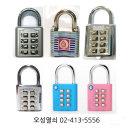 오성열쇠 번호자물쇠1번 사물함키 번호키 번호열쇠