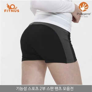 아이비-기능성 스포츠 2부스판 팬츠/반바지/항균