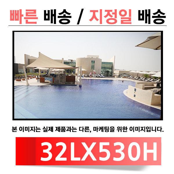 32LX530H 32인치 LG LED TV(SKD)