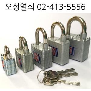 금강자물쇠 동일키 개별키 자물쇠 금강열쇠 오성열쇠