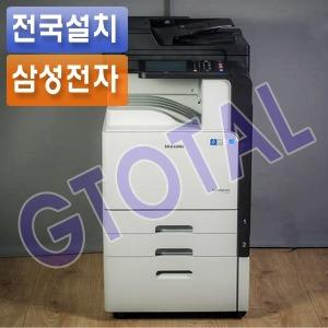 (G)CLX-9201NA/A3/컬러인쇄복사스캔/상품보유/20매