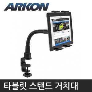아콘 TAB086-12 타블릿 스탠드 거치대 / 태블릿