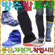 다솜라이프/방수발목토시/발목보호대/면발토시/스패츠