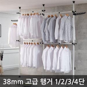 38mm 고강도 파이프 행거/국내산/옷걸이/간편설치/고
