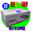 DocuPrint c2200/c3300dx 프린터 정품/컬러 빨강 토너