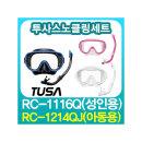 ���� ����Ŭ����Ʈ RC-1116Q/RC-1214QJ�ֱټ��Ի���ǰ