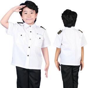 UCW03/어린이/아동용/파일럿/비행기조종사/기장/의상