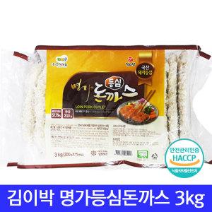 김이박 명가등심돈까스 3kg  도깨비마켓/돈까스/